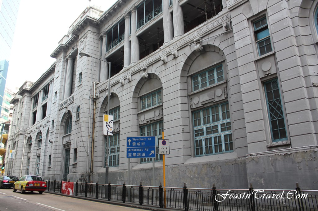 Former Central Hong Kong Police Station