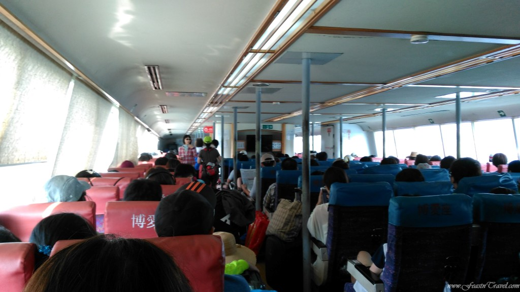 Ferry to Lanyu